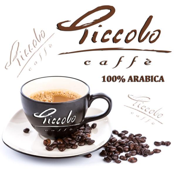 arabica-kawa-ziarnista-kawy-palarnia-sprzedaz-sklep-remex-sochaczew-warszawa-arabika